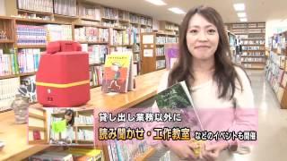 四万十町ケーブルネットワーク-町からのお知らせ(行政放送)-11.10②
