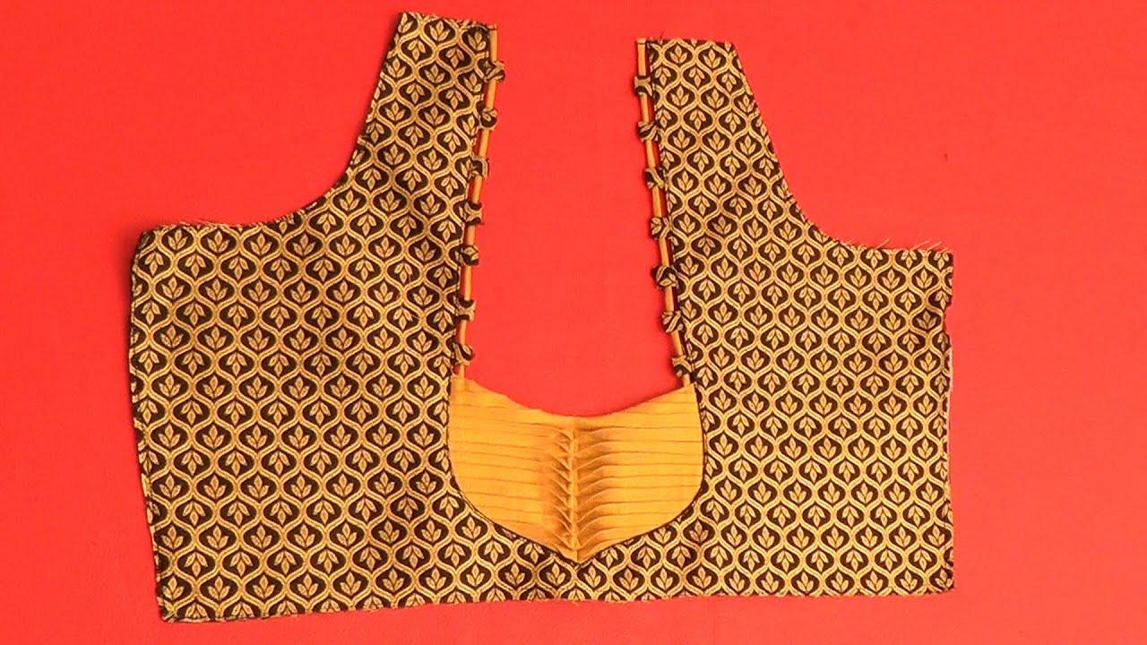 Back Fashion Blouse 2 Hindi Youtube