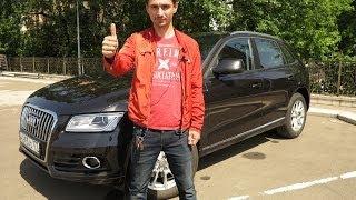 Честный тест драйв Audi Q5 2,0 225л/с 2014г