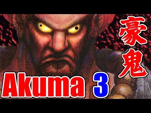 [3/4] Akuma(豪鬼) - スーパーストリートファイターII X