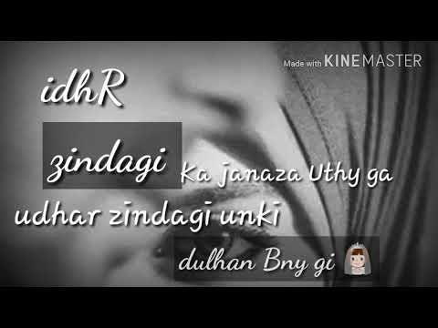 Qayamat Se phly Qayamat ha yaro (Remix) with lyrics for whatsapp story