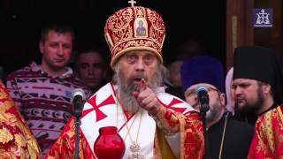 Встреча Благодатного огня в Туле (Тульская епархия, 2016 г.)(1 мая 2016 года в Туле состоялся традиционный городской Пасхальный крестный ход духовенства и православных..., 2016-05-01T22:24:23.000Z)