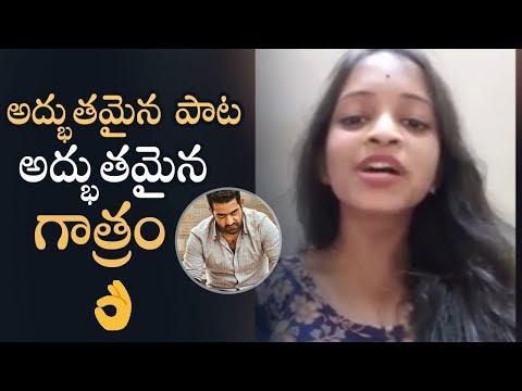 Yeda Poyinado Song By Singer Nikitha Srivalli | Aravinda Sametha | Manastars