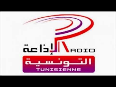Radio Show on Language and Politics in Tunisia
