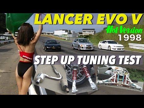 ランサーエボVデビュー 速攻ステップアップチューニングテスト【Best MOTORing】1998