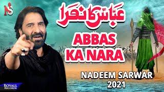 Abbas Ka Nara | Nadeem Sarwar | 2021 | 1443