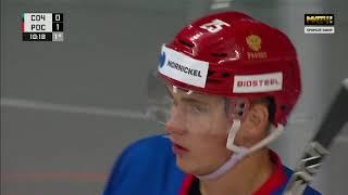 SHO 2020 Матч 2 Сочи Олимпийская сборная России 0 2 Илья Сафонов