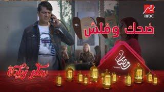 كوميديا مصطفى أبو سريع في سكر_زيادة