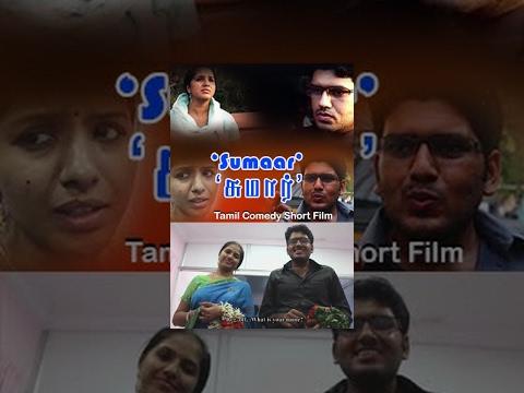 Sumaar- Must watch Tamil Comedy Short Film- Redpix short films