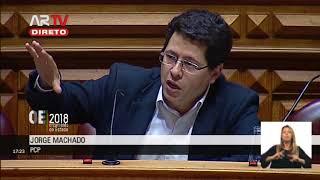 PCP questiona Ministro da Administração Interna sobre OE 2018