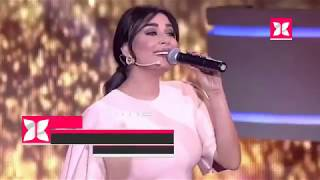 HD Cyrine Abdel Nour Habibi Ya Einy Rumi Hits Live سيرين عبد النور حبيبي يا عيني