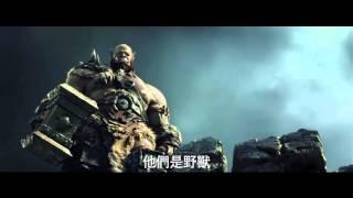 【魔獸:崛起】最新精采預告-6月8日 IMAX 3D同步震撼登場