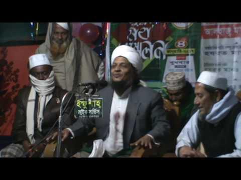 বি-বাড়িয়া বিটগর মাহফিল পর্ব-২ @ ০৪/০১/২০১৭
