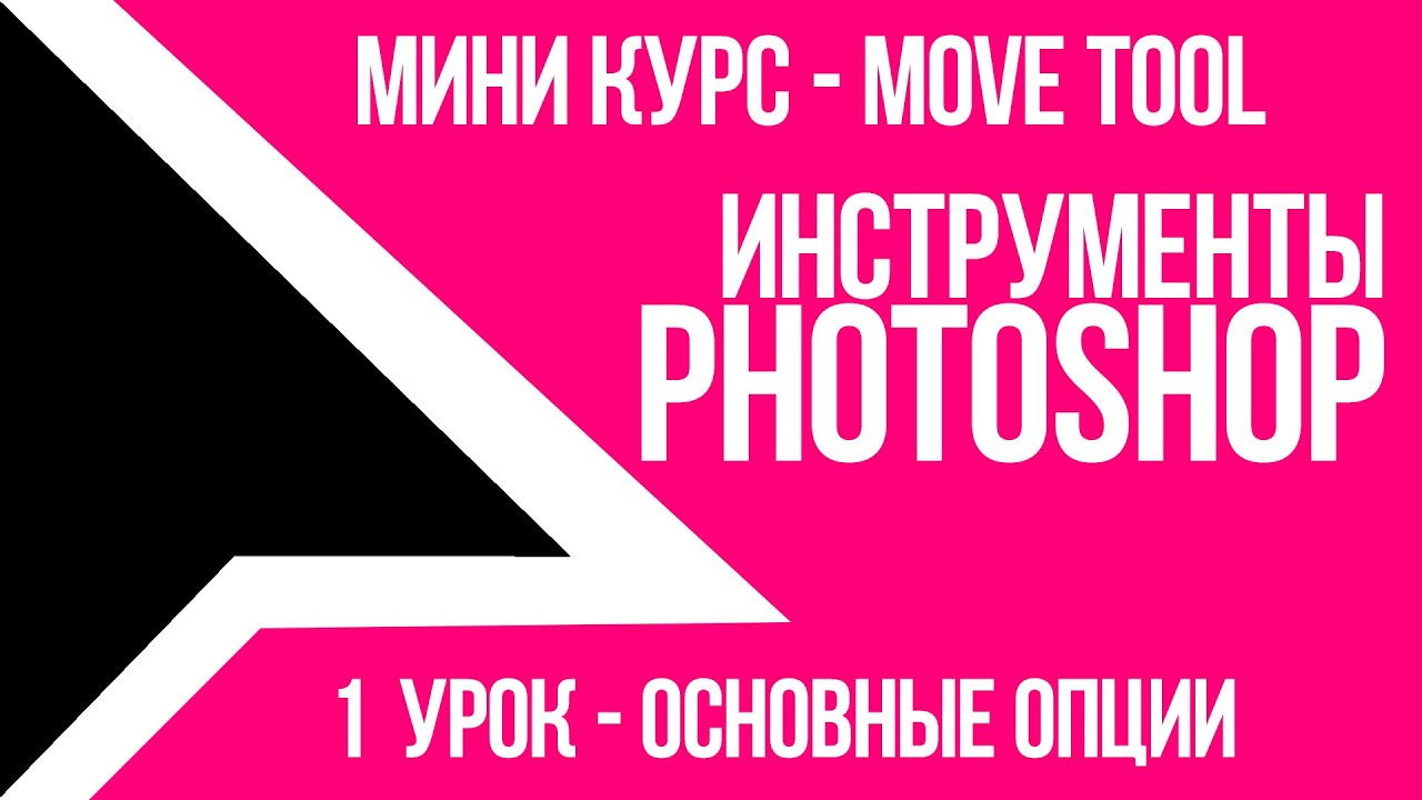 мини курс по фотографии: