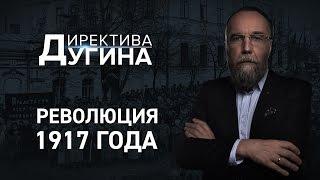 видео Дугин А.Г.. Книги онлайн