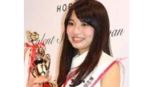 ホリプロTSC、京都府出身15歳 木下彩音さんが頂点に 深田恭子(32)、綾...