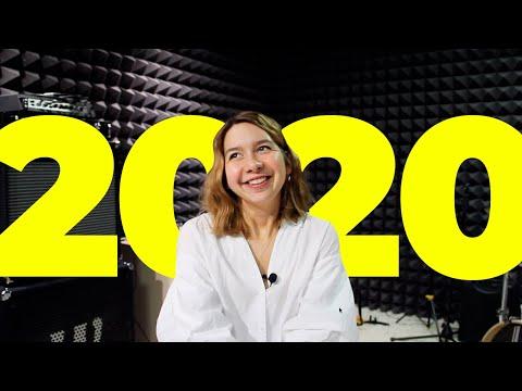Новая отчётность и законы в 2020 году