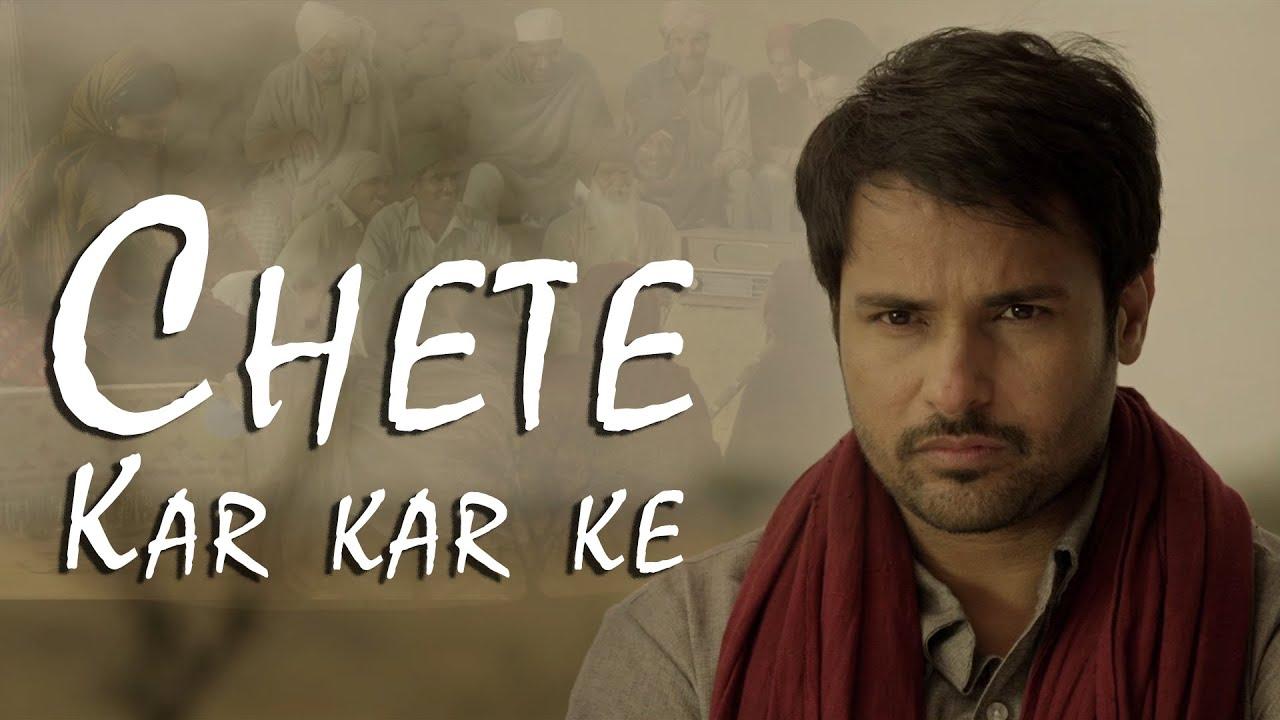 Download Chete Kar Kar Ke   Angrej   Amrinder Gill   Full Music Video   Releasing on 31st July