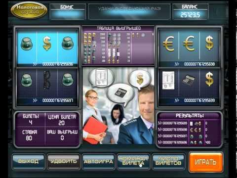 Finance loto test 14.10.13