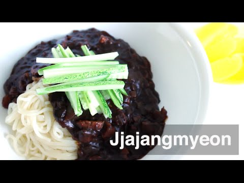 How to make jjajangmyeon noodles with black bean sauce how to make jjajangmyeon noodles with black bean sauce youtube forumfinder Choice Image