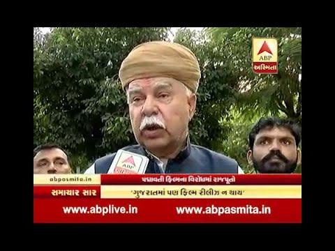 Karni Sena's Founder Lokendra Singh Kalvi's Reaction On Film Padmavati