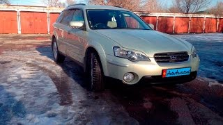 AvtoAssistent — Осмотр Subaru Outback