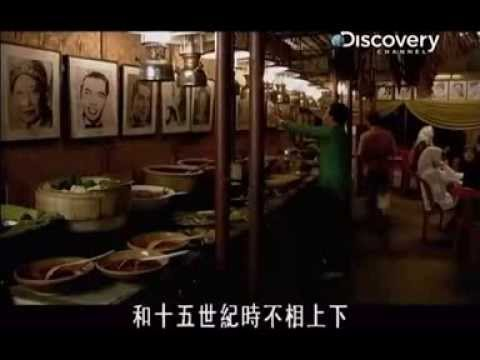 Culinary Asia Malaysia Cuisine & Food Part 1 of 3