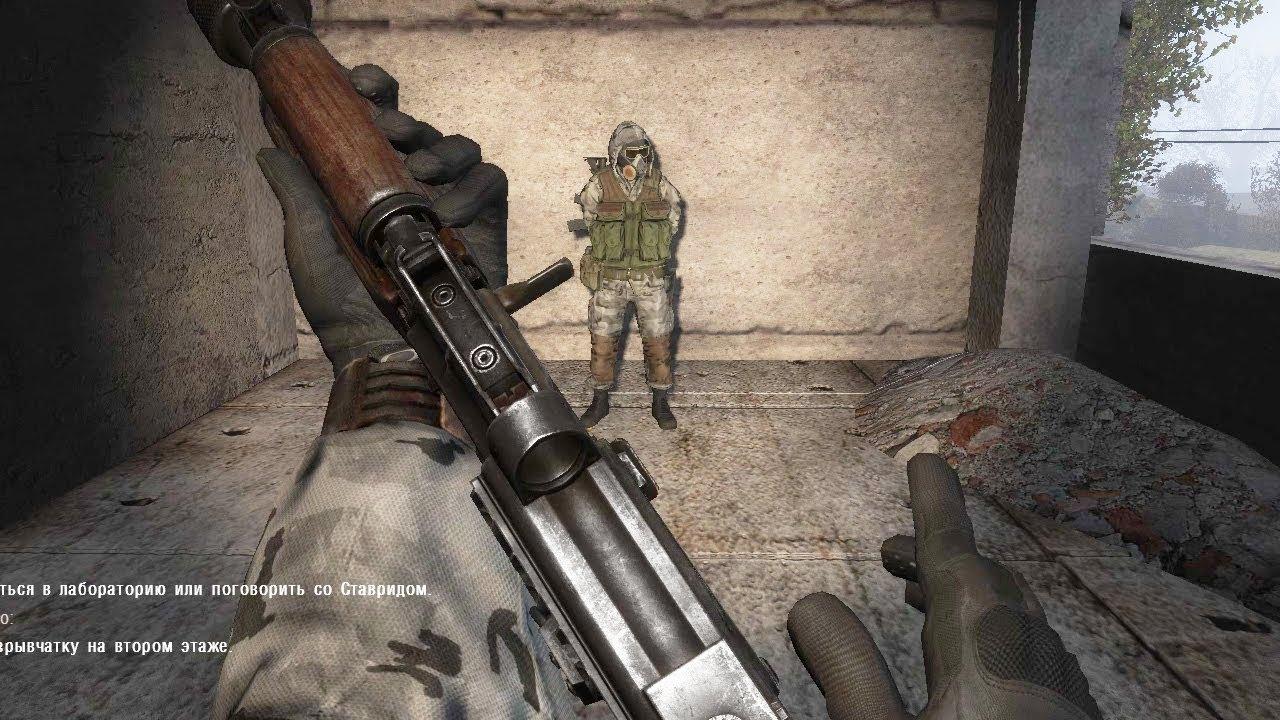 Steam Community :: :: Монолитовец   720x1280