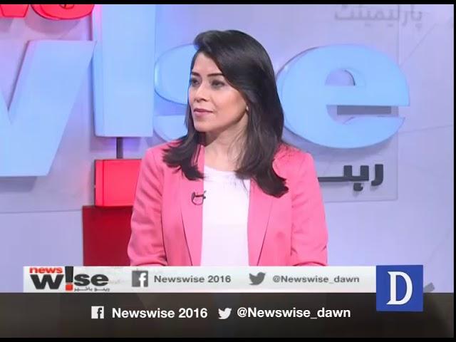 Newswise - 11 December, 2018