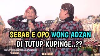 """SEMAR MBANGUN KAYANGAN""#3of4 LIMBUKAN PEYE VS KI SUN GONDRONG - RINGINREJO KAB.KEDIRI"