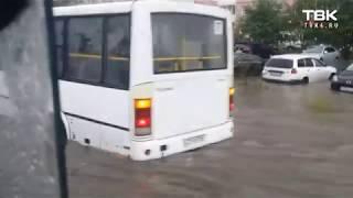 Потоп в Красноярске из-за дождя