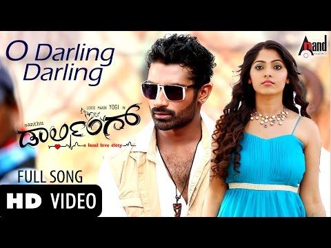 "DARLING ""O Darling Darling"" I Feat. Loose Madha Yogi"
