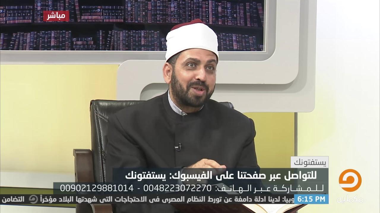 الشيخ عصام تليمة يوضح صحة الأحاديث النبوية التي تتكلم عن