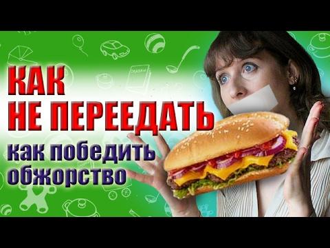 - #ТЯНИСЬ