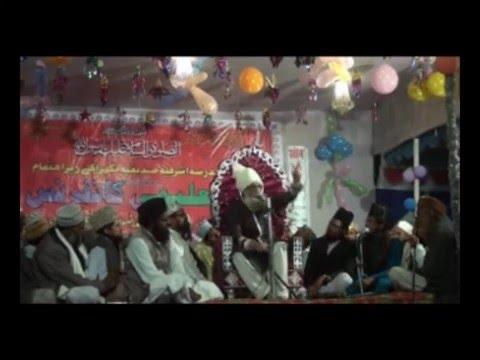 maulan tauseef raza khan(nikhra jalsa) part 1