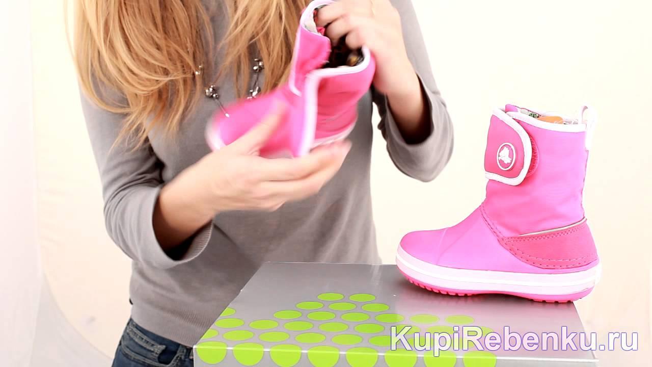7f39d095fc029 Обувь CROCS Kids Crocband Gust Boot Fuchsia Bubble Gum - YouTube