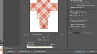 Особенности двухсторонней печати(Видеоурок из обучающего набора