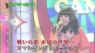Shinozaki Ai sings again. Still amazing.