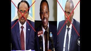 BARLAMANKA SOMALIA OO RUNTA U SHEEGAY FARMAAJO IYO KHEYRE