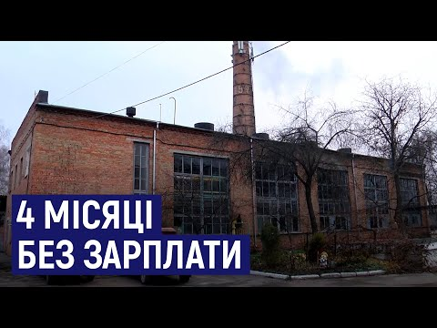 Суспільне Житомир: Арештовані протягом 4 місяців рахунки