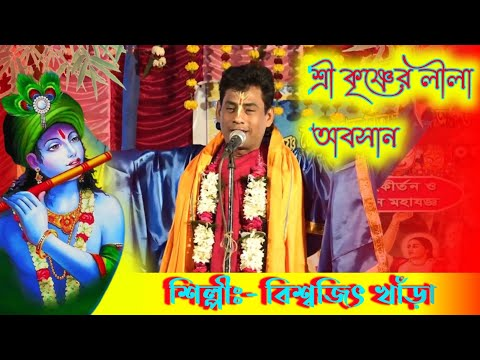 Biswajit Khanra 02
