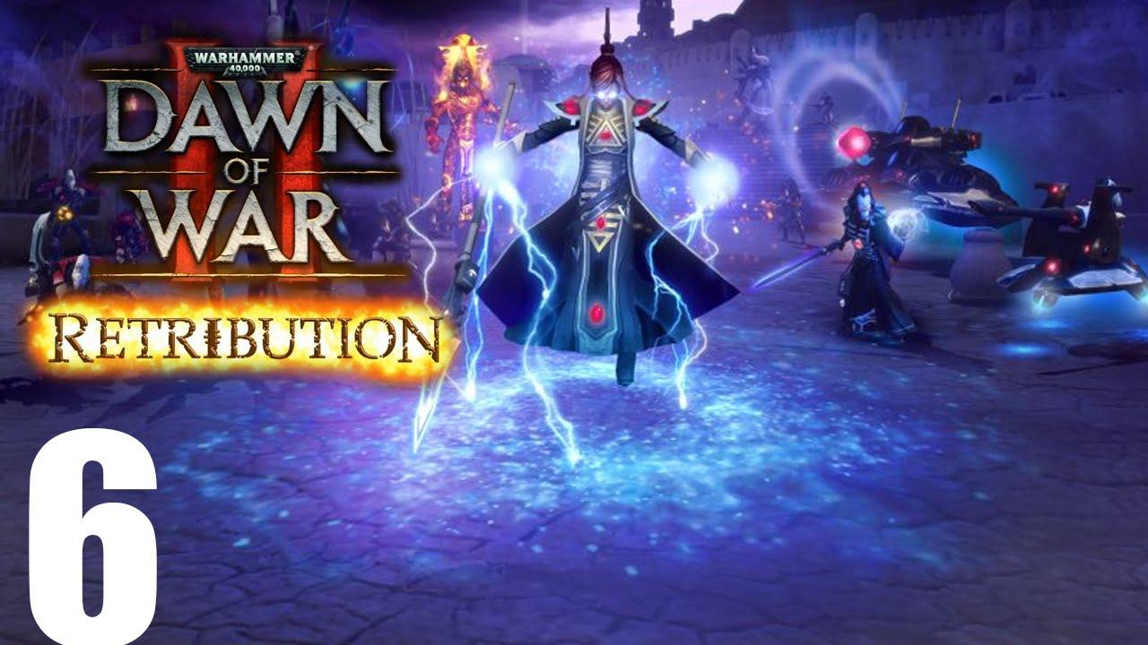 dawn of war 2 retribution eldar ending relationship