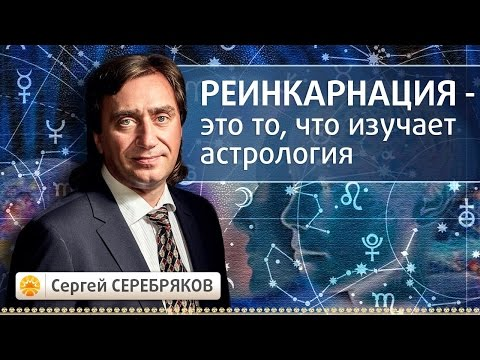 Алексей Серебряков Памяти Владислава Галкина