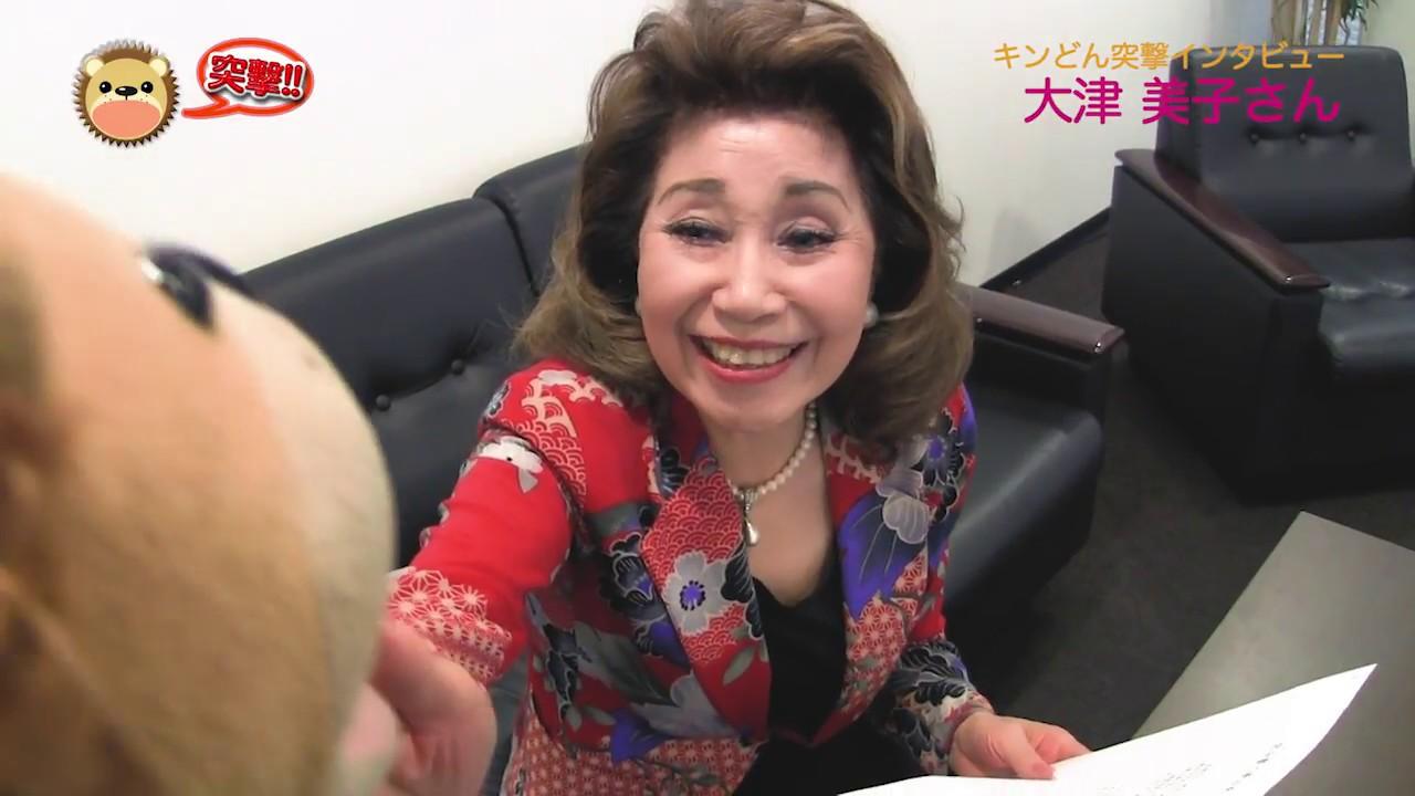 インタビュー】大津美子/北斗星...