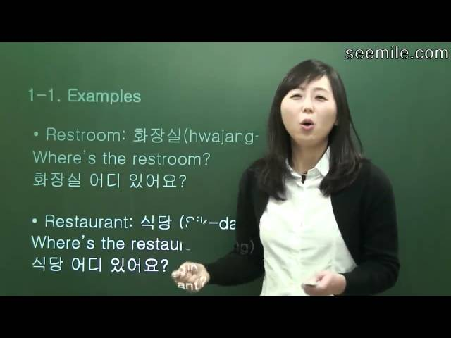 (Fun Fun Korean Conversation I) 3. Location, Direction, 어디 있어요?, 방향, 앞에, 옆에