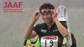 第96回日本陸上競技選手権大会 男子 走幅跳 決勝