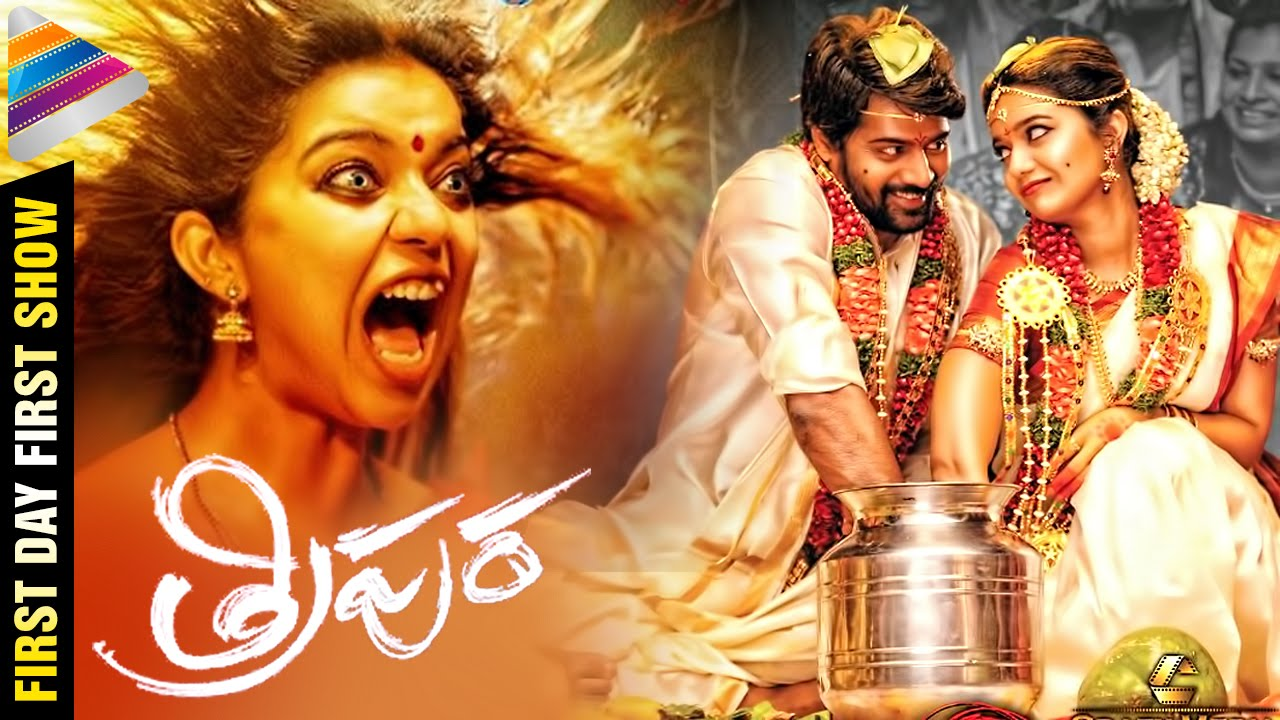 South ka punch raja (2016) full hindi dubbed movie | jr. Ntr.