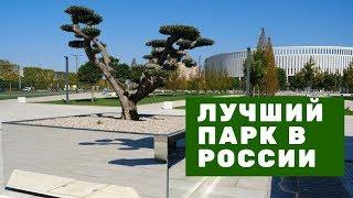 """Бывший владелец """"Магнита"""" построил парк в Краснодаре. Парк ГАЛИЦКОГО. Часть 1"""