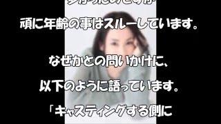 ドラマ「ナオミとカナコ」に出演の吉田羊さん、年齢不詳には理由があっ...