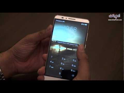 Huawei Ascend Mate 7 Pakistan, Urdu Review - UrduPoint.com